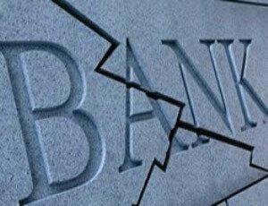 Какие банки лишат (лишили) лицензии в 2 14 году?